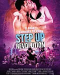 Cartel Step Up 4 Revolution
