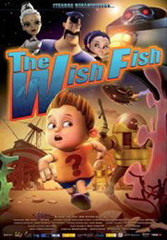 Cartel The wish fish (El pez de los deseos)