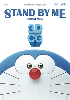 Cartel Stand by me Doraemon