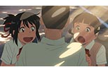 Foto Your Name 5